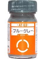 ガイアノーツボトムズカラー シリーズブルーグレー (AT-03)