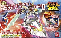バンダイダンボール戦機LBX ドットブラスライザー & ライディングソーサ 2
