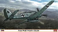 フォッケウルフ Fw190F-8 第200爆撃航空団