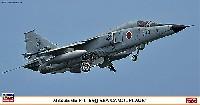 三菱 F-1 6SQ 洋上迷彩