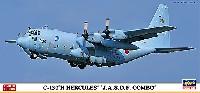 C-130H ハーキュリーズ 航空自衛隊 コンボ (2機セット)