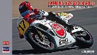 ヤマハ YZR500 (OW98) チーム ラッキーストライク ロバーツ 1988