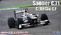 フジミ1/20 GPシリーズザウバー C31 ドイツGP