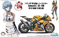 エヴァ RT 零号機 トリックスター カワサキ ZX-10R 2012 鈴鹿8耐仕様