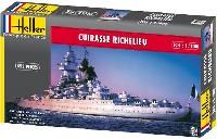 リシュリュー フランス戦艦