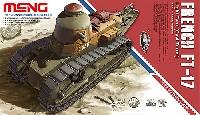 MENG-MODEL1/35 ティラノサウルス シリーズルノー FT-17 軽戦車 (鋳造砲塔型)