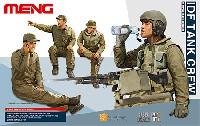 MENG-MODEL1/35 ヒューマン シリーズイスラエル戦車兵