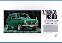 '67 ホンダ N360