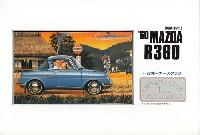 マイクロエース1/32 オーナーズクラブ'60 マツダ クーペ R360 (昭和35年)
