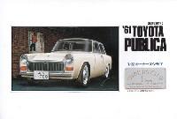 マイクロエース1/32 オーナーズクラブ'61 トヨタ パプリカ 700 (昭和36年)
