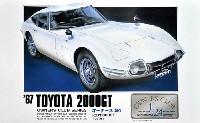 トヨタ 2000GT (1967年)