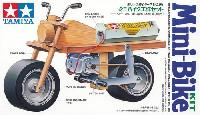 ミニバイク工作セット