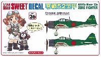 SWEETSWEET デカール零戦52型甲 第252航空隊 戦闘304飛行隊