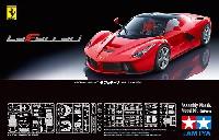 タミヤ1/24 スポーツカーシリーズラ フェラーリ