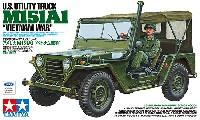 タミヤ1/35 ミリタリーミニチュアシリーズアメリカ M151A1 ベトナム戦争