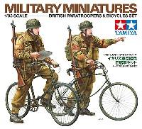 タミヤ1/35 ミリタリーミニチュアシリーズイギリス軍 空挺兵 自転車セット