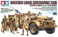 タミヤ1/35 ミリタリー コレクションイギリス LRDG コマンドカー 北アフリカ戦線 (人形7体付き)