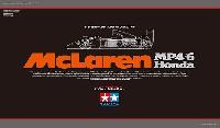 マクラーレン MP4/6 Honda