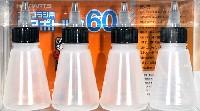 HIQパーツ塗装用品エアブラシ用 DPボトル改 60ml (4個入)