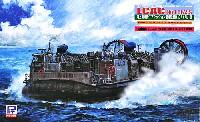 海上自衛隊 エアクッション型揚陸艇 LCAC 1号型 (10式戦車キット1個付)