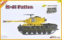 サイバーホビー1/35 AFVシリーズ (Super Value Pack)アメリカ M46 パットン + G.I. (1950年釜山軍事防衛境界線)