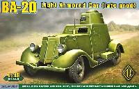 ロシア BA-20 軽装甲車