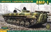 ロシア BMP-1 歩兵戦闘車