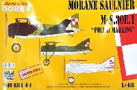 スペシャルホビー1/48 エアクラフト プラモデルモラーヌ・ソルニエ 30E1 戦闘機 ポーランド軍仕様