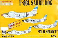 スペシャルホビー1/72 エアクラフト プラモデルノースアメリカン F-86L セイバードッグ タイ空軍