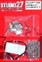 スタジオ27F-1 ディテールアップパーツマクラーレン MP4/5B コクピットセット