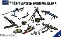 イギリス連邦 小火器セット set.A