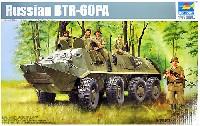 トランペッター1/35 AFVシリーズロシア BTR-60PA 装甲兵員輸送車