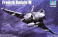 トランペッター1/144 エアクラフトシリーズダッソー ラファール M