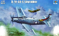 A-1H/AD-6 スカイレーダー