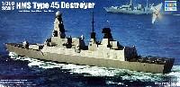 トランペッター1/350 艦船シリーズイギリス海軍 45型駆逐艦 デアリング