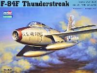 ホビーボス1/48 エアクラフト プラモデルF-84F サンダーストリーク