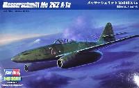 ホビーボス1/48 エアクラフト プラモデルメッサーシュミット Me 262A-1a