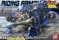 バンダイダンボール戦機ライディングアーマー 武装装備 (ジェノック)