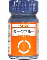 ダークブルー (AT-05)