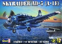 レベル1/48 飛行機モデルAD-5 (A-1E) スカイレーダー