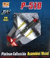 イージーモデル1/48 ウイングド エース (Winged Ace)P-51D マスタング 第301戦闘飛行隊