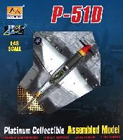 イージーモデル1/48 ウイングド エース (Winged Ace)P-51K マスタング 第23戦闘飛行隊