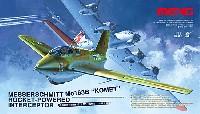 MENG-MODELケツァルコアトルス シリーズメッサーシュミット Me163B コメット