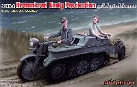 ドイツ Sd.Kfz.2 ケッテンクラート 初期生産型 w/インファントリーカート