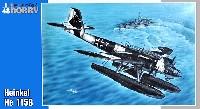 スペシャルホビー1/48 エアクラフト プラモデルハインケル He115B