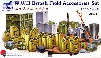 ブロンコモデル1/35 AFV アクセサリー シリーズイギリス 野戦用具セット