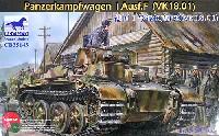 ドイツ 1号戦車 F型 (VK18.01)