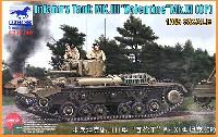 ブロンコモデル1/35 AFVモデルイギリス バレンタイン 歩兵戦車 Mk.11 75mm砲搭載