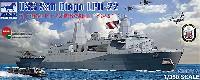 ブロンコモデル1/350 艦船モデルアメリカ ドック型揚陸艦 LPD-22 サンディエゴ