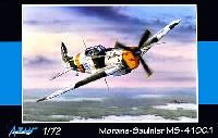 アズール1/72 航空機モデルモラーヌ ソルニエ MS-410C.1